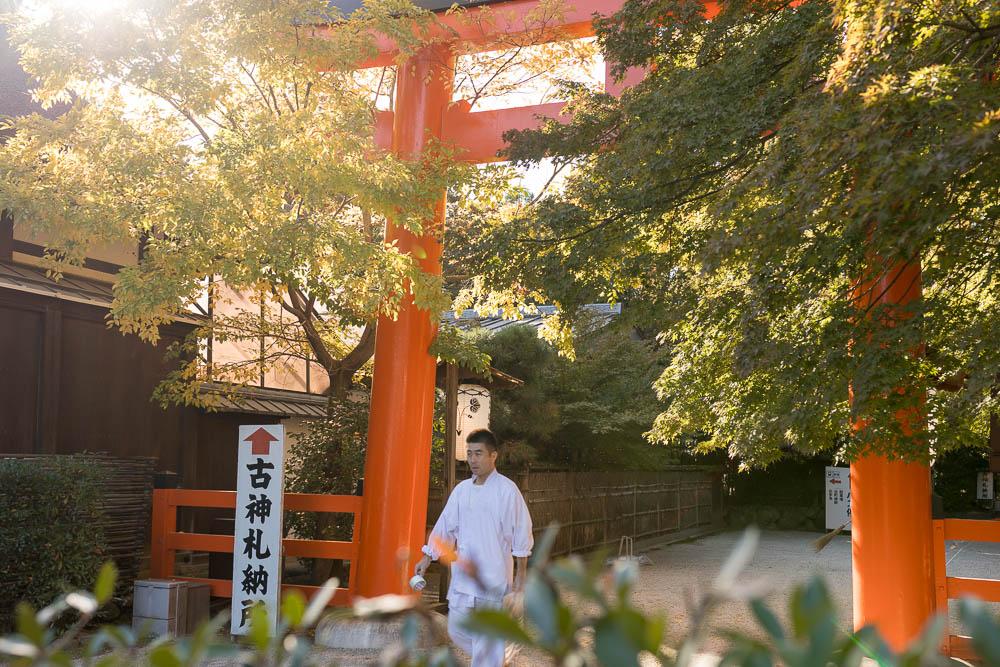 Un automne au Japon (117)