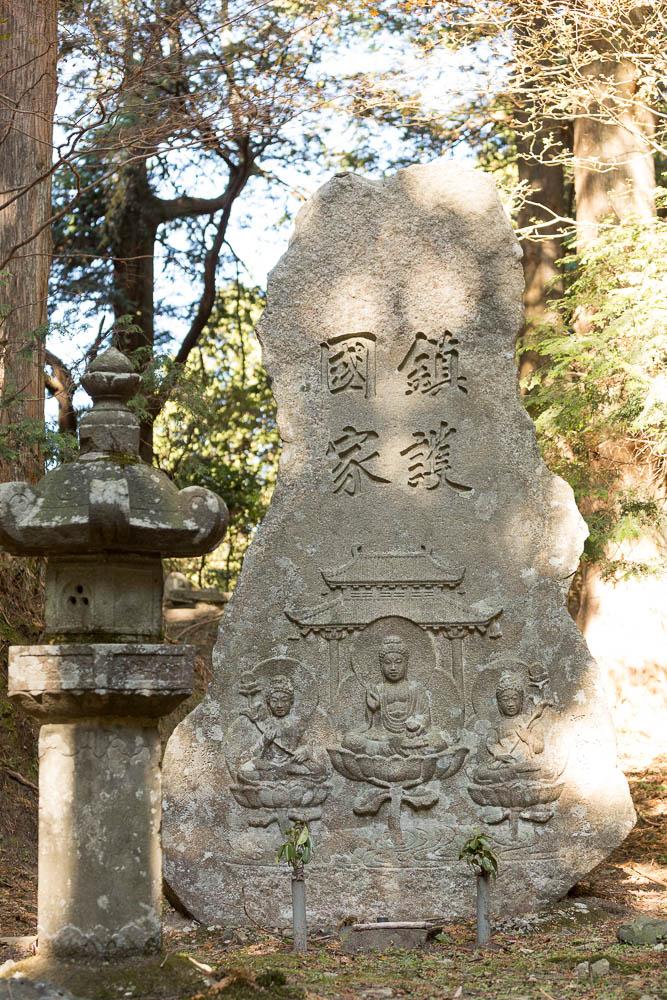 Un automne au Japon (135)