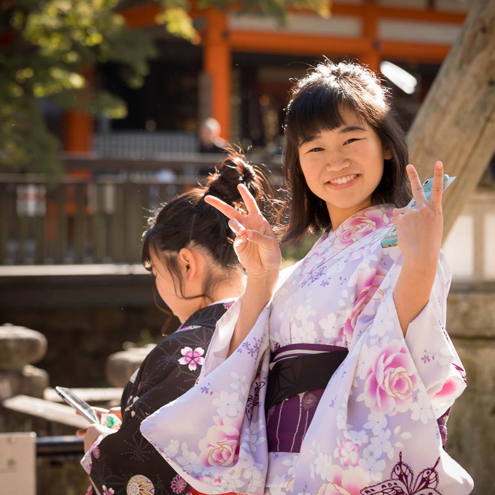 Un automne au Japon (46)