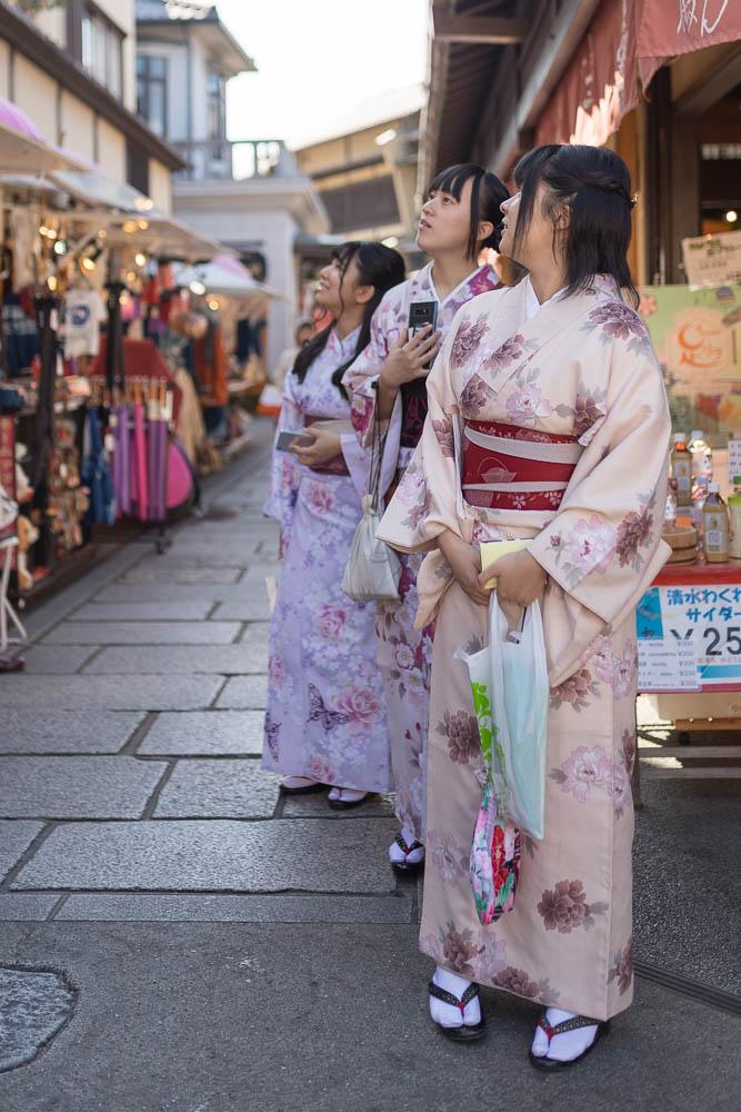 Un automne au Japon (62)