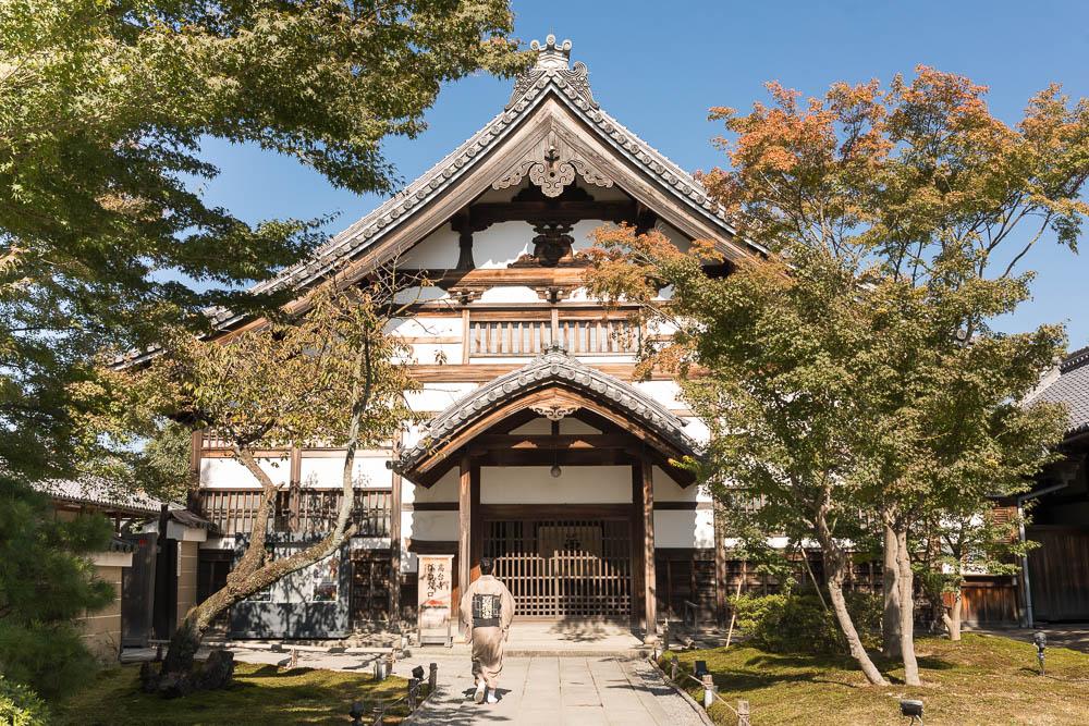 Un automne au Japon (67)