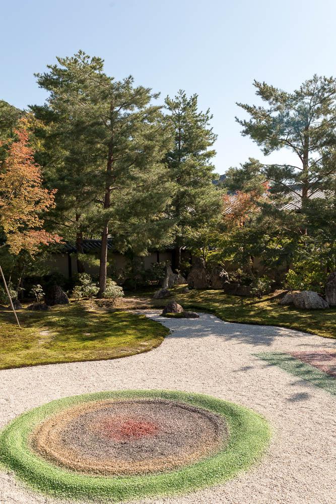 Un automne au Japon (72)