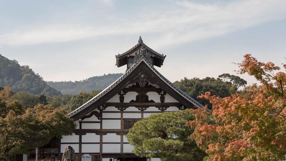 Un automne au Japon (97)